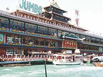 水上レストラン アバディーン/JUMBO