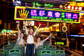 見どころ観光もグルメも満喫!香港の決定版
