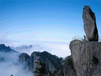 黄山の画像 p1_1
