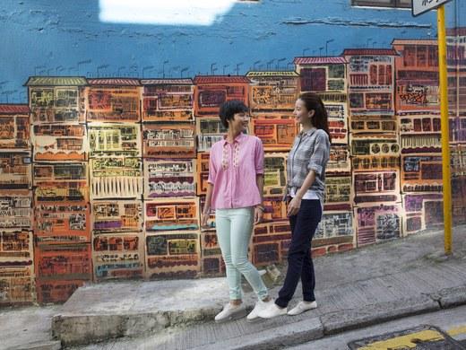 香港の新・旧、東洋・西洋が入り混じった街歩きへ